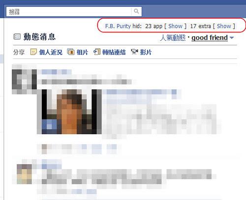 facebook filter-08
