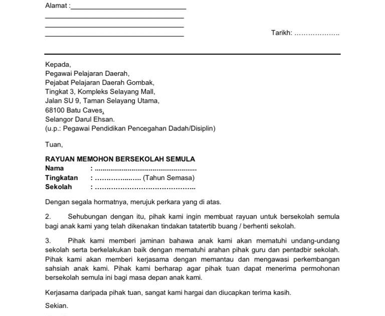 Contoh Surat Rasmi Rayuan Tindakan Tatatertib - Contoh Waouw