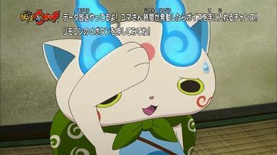 アニメ妖怪ウォッチ 第76話 矢文が刺さったコマさんの額の跡がかわいい