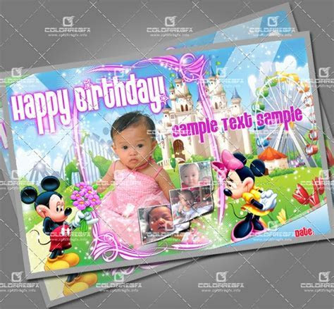 Micky mouse Birthday Tarpaulin   Card Psd Template