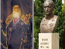 Colaborarea romano - maghiara Boicotarea lui Saguna si comemorarea criminalului Wass