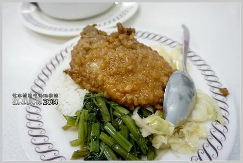 燉鯰魚PK10