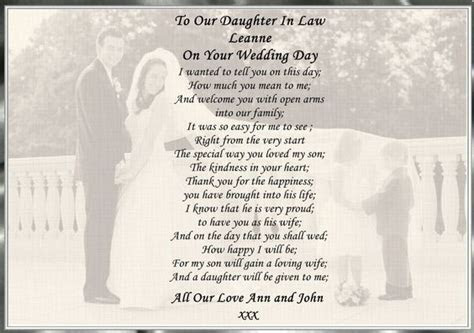 Details about A4 POEM TO OUR DAUGHTER IN LAW ON YOUR