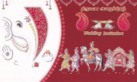 Wedding cards printers Karachi   Al Ahmed, Pakistan