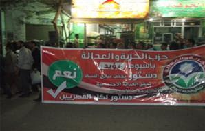 http://gate.ahram.org.eg/Media/News/2012/12/9/2012-634906870930344509-34_thumb300x190.JPG