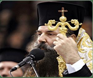 Επιστολή Μητροπολίτου Πειραιώς κ. Σεραφείμ πρός τόν Μακ.  Πατριάρχην Μόσχας  κ.κ. ΚΥΡΙΛΛΟΝ