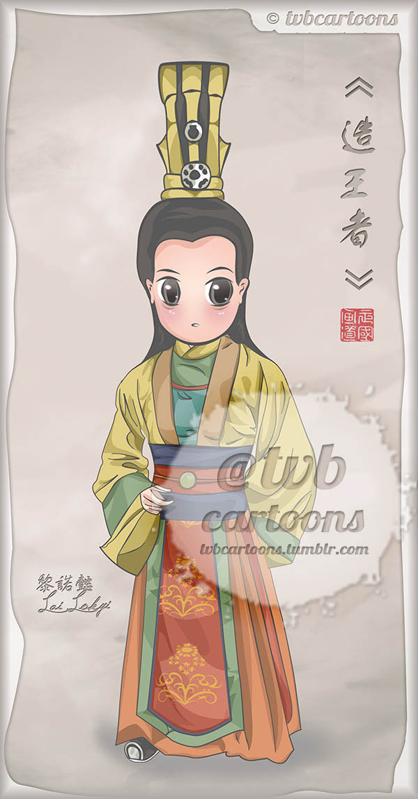 <The King Makers> (造王者) Cartoon #8 Unknown character name, portrayed by Lai Lok Yi