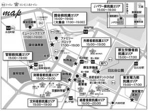 抗議エリアマップ