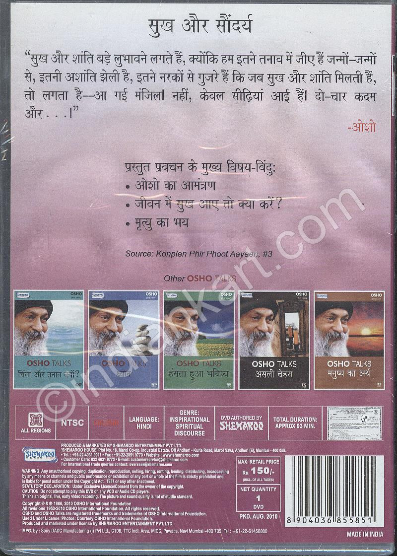 Free Download Osho Hindi Audio Chemlivin