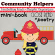 50% off! Community Helpers - Fire Safety - Poetry Close Reading Set & Mini Book