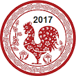 2017 Chinese Horoscopes for Red Chicken Year