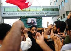 Διαδήλωση στο Μπαχρέιν για το θάνατο μίας γυναίκας από τις δυνάμεις ασφαλείας