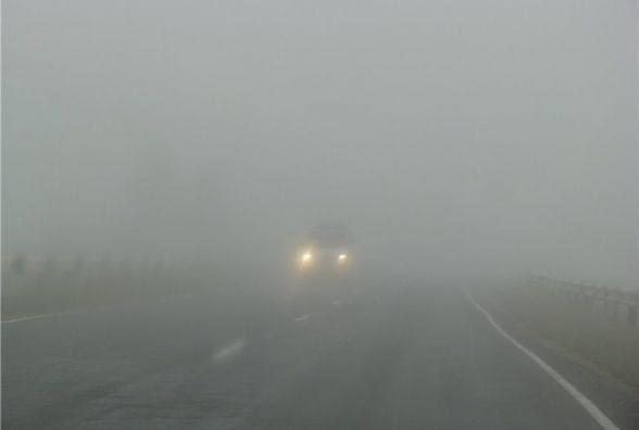 Кругом туман