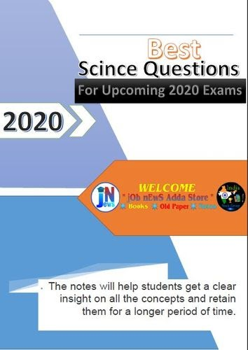 Punjab Patwari Science Notes for competitive Exams (The Best Science Notes ever)