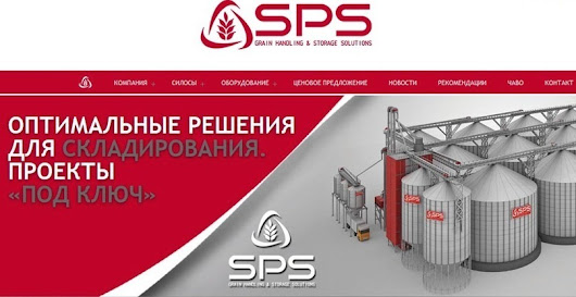 Our website is now available in Russian - SPS Grain | Grain Handling & Storage Trends