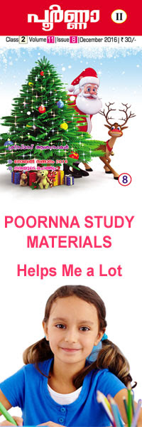 Kerala Syllabus Study Materials by Poornna Publications