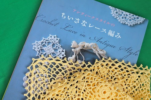Mini Cloth from Crochet Lace in Antique Style