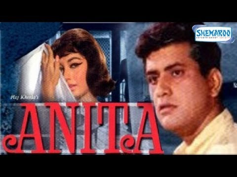 अनीता – Full Movie and Songs of Anita (1967)