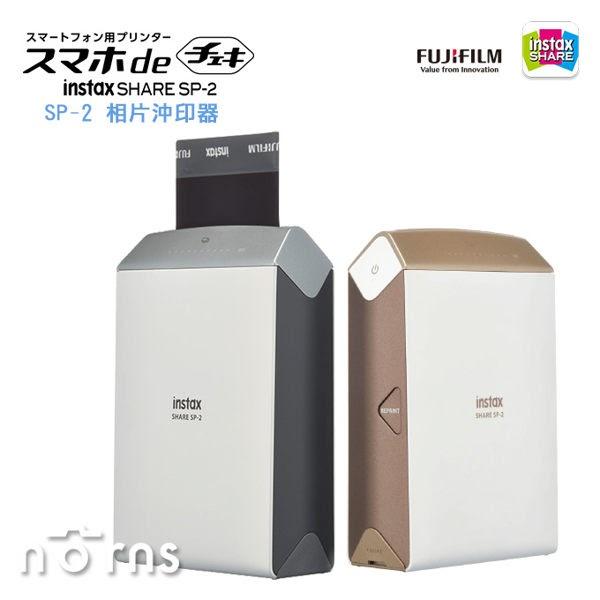 【樂天】★【instax SHARE SP-2 平輸貨】Norns Fujifilm 富士mini底片 SP2 ...