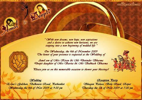 Wedding Card Email Matter. Bengali Wedding Card   Art that