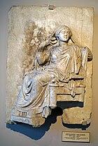 IAM 4942T - Relief of Demeter.jpg