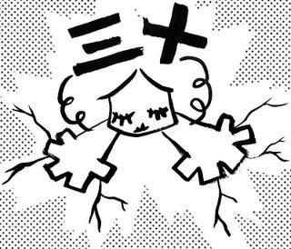 ____^`)/ : (いっきにとしとったかんじ)/feeling old