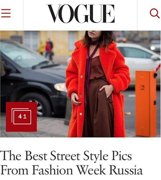 Style Du Monde Street Style on VOGUE.COM