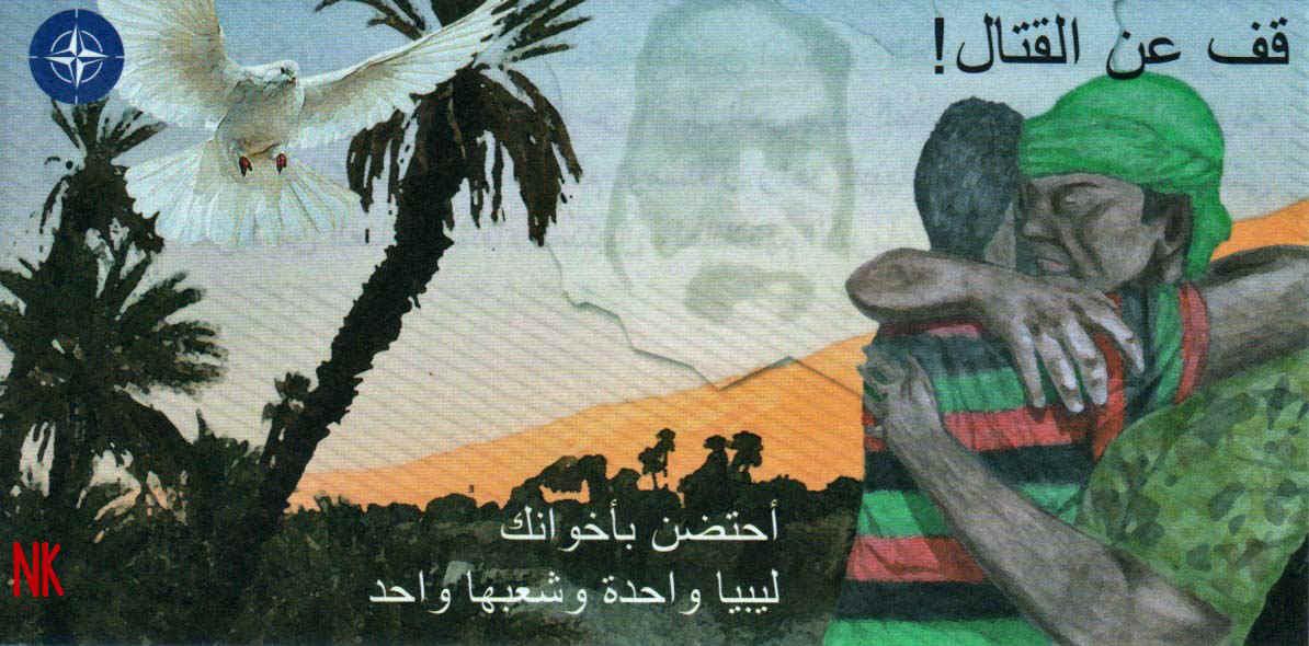 LibyaIsOne.jpg (152039 bytes)