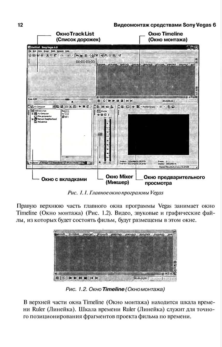 http://redaktori-uroki.3dn.ru/_ph/13/526589089.jpg