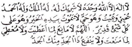 Rajab_2
