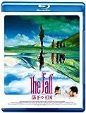 ザ・フォール/落下の王国 (Blu-ray)