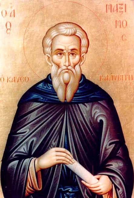 ST. MAXIMUS Kausokalybites