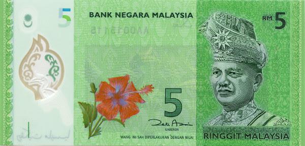 Malaysian 5 Ringgit Note