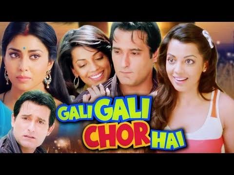 अक्षय खन्ना की कॉमेडी हिंदी फिल्म | Gali Gali Chor Hai Full Movie |Akshaye Khanna Hindi Comedy Movie