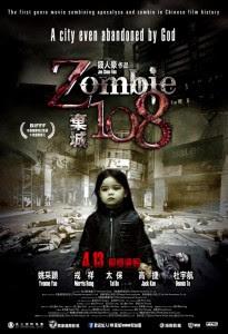 Z-108棄城 (Zombie 108) 4