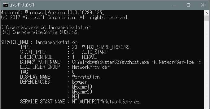 a00018_Windwos10でSMB1.0でファイル共有する方法_03