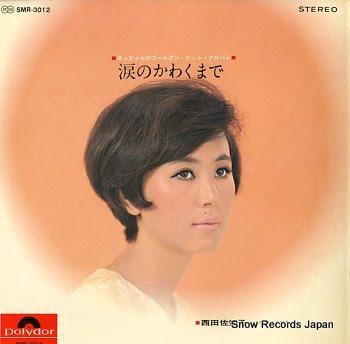 NISHIDA, SACHIKO namidano kawakumade, satyanno golden hit album