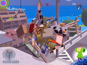"The ""Make A Star"" mode in Katamari D..."