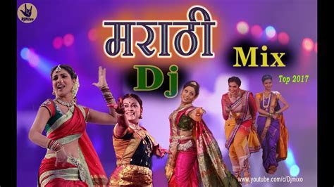 Top Marathi Dj Mix songs 2017   DjMixo   YouTube