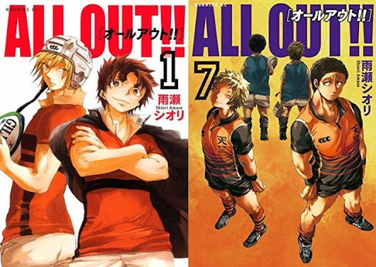 Anime Review: ALL OUT