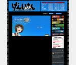 TVアニメ『げんしけん二代目』公式サイト