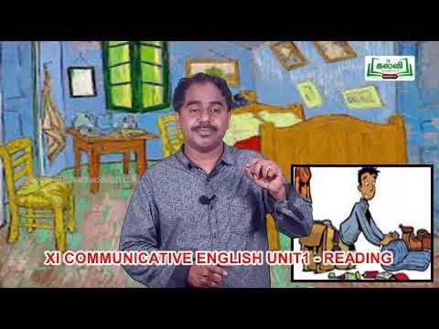 11th Communicative English  Would Like To Rise And Go! Unit 1 Part 1 EM Kalvi TV