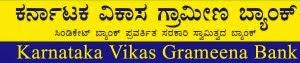 Karnataka Vikas Grameena Bank logo pictures images