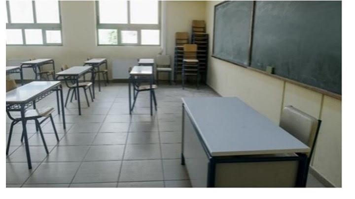 Μόνιμοι διορισμοί 1.521 εκπαιδευτικών: Τα αποτελέσματα των επιτυχόντων
