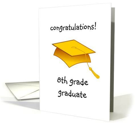 8th Grade Graduation Congratulations card (402347)