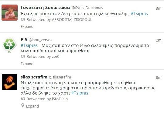 ΧΑΜΟΣ στο Twitter - ΔΕΙΤΕ τα σχόλια για τη συνέντευξη Τσίπρα - Φωτογραφία 4