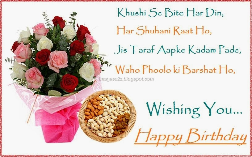 Birthday Quotes For Mother In Law In Hindi Image Quotes At Relatablycom
