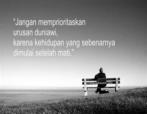 quotes bijak islami tentang kehidupan