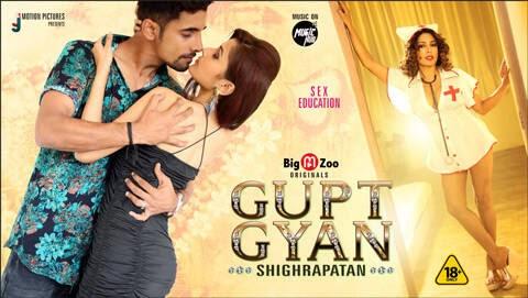 Gupt Gyan Shighrapatan (2021) - BigMovieZoo WEB Series Season 1 Complete