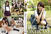 LL-012 Beutiful School Girl ONIIKASE